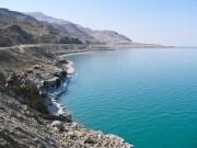 The Dead Sea, the saltiest sea in the world, Jordan