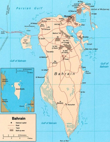 Bahrain Is Connected With The Continent Through A Long Bridge